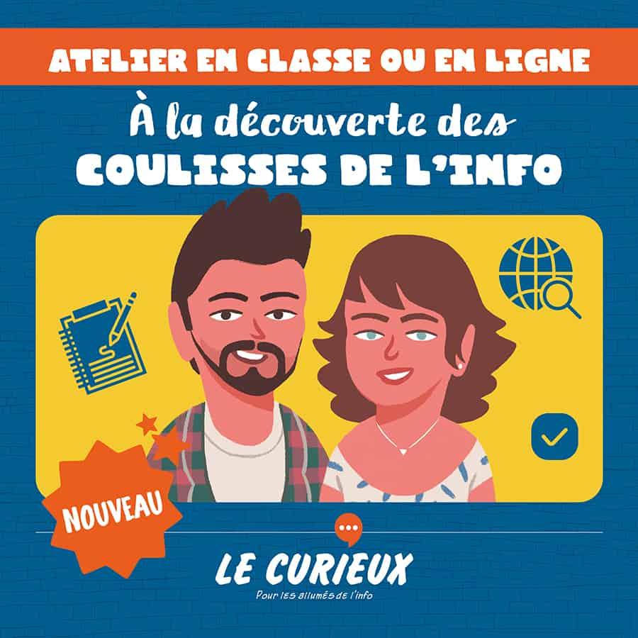 LC Atelier coulisses info - Atelier pour les jeunes